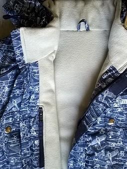 Работа с названием Мужская куртка