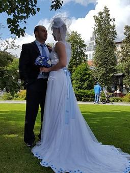 Работа с названием Мое первое свадебное