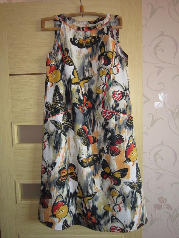 Опоздавшее платье