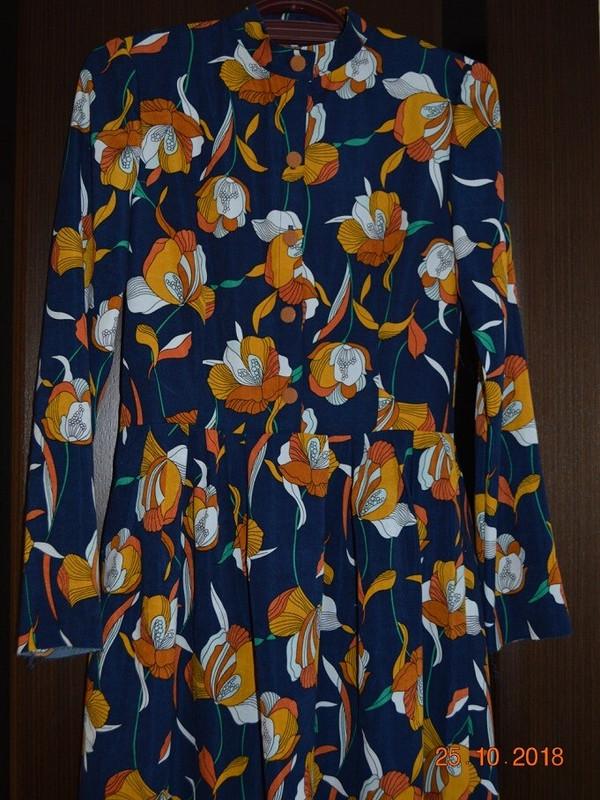 Платье, уже немодное
