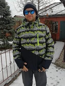 Работа с названием Красочная куртка