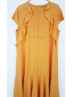Работа с названием Быстрое желтое платье