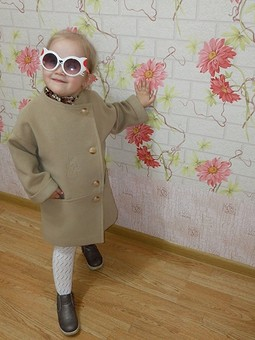 Работа с названием пальто деткое