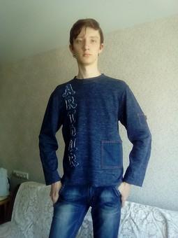 Работа с названием Именной пуловер