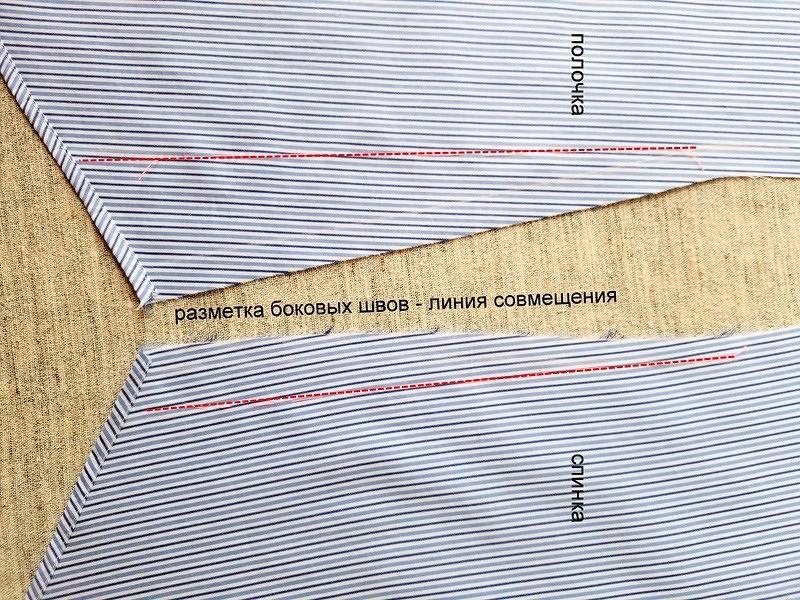 Обработка ластовицы вмужской сорочке потехнологии Винсента Смита