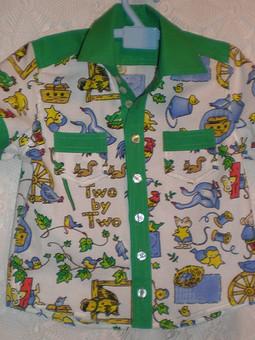 Работа с названием Рубашка для внука