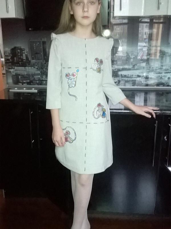 платье смышками