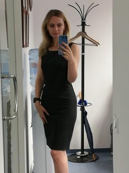 Работа с названием Платье-футляр в офис