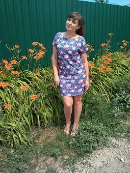 Работа с названием Платье цветочная поляна