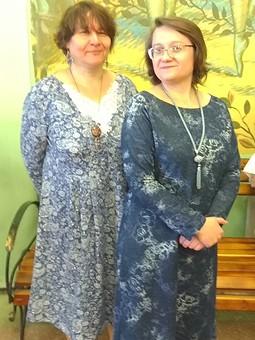 Работа с названием Две леди в синем