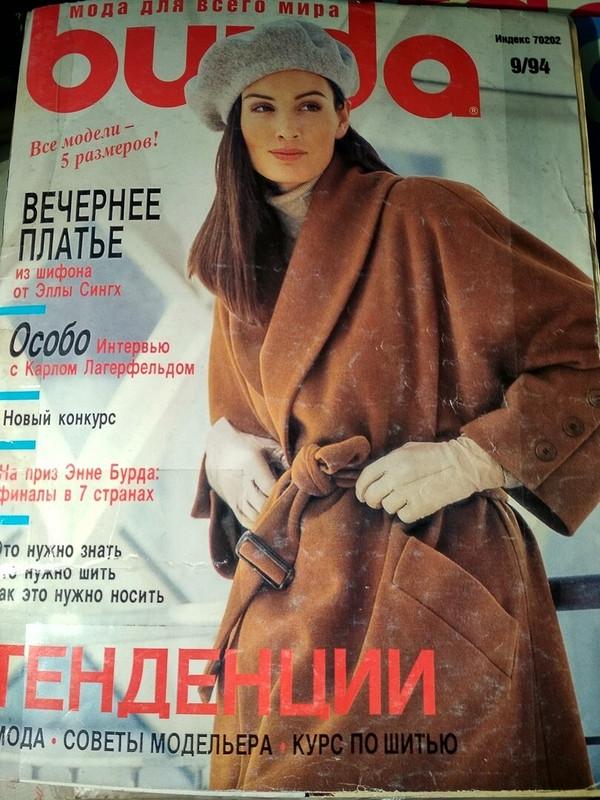 Полу-юбка/полу-брюки дляполу-боХини