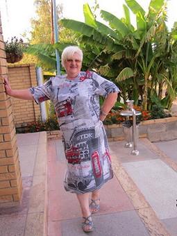 Работа с названием Платье -  рубашка