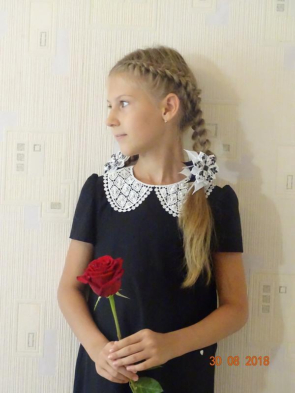 ШКОЛА : девочки)