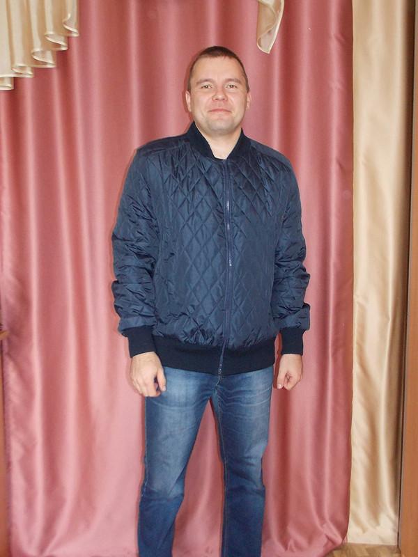 Куртка - бомбер длямладшенького