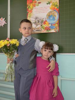 Работа с названием костюм двойка к школе