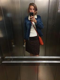 Работа с названием Моя самая любимая юбка