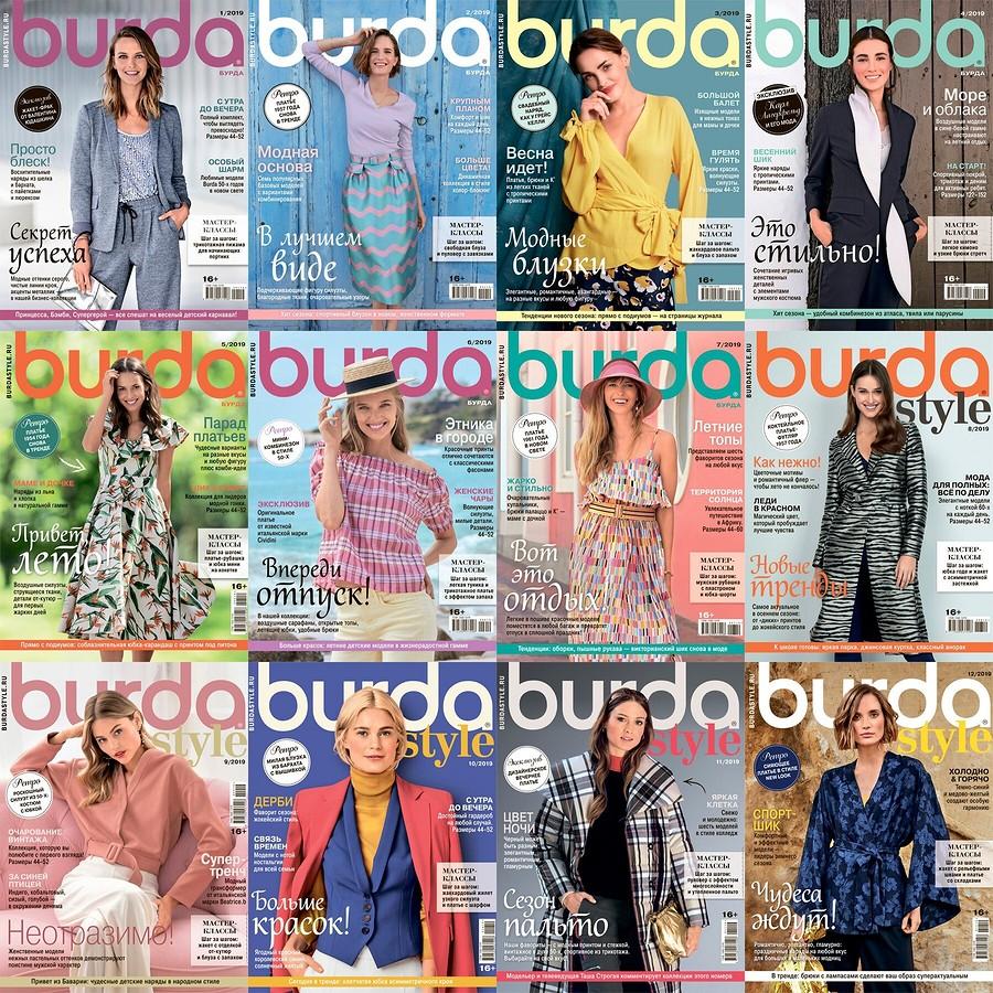 Burda Style 2019: все технические рисунки