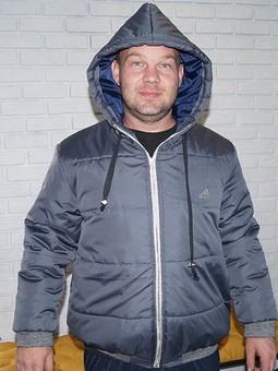 Работа с названием Три куртки по одной выкройке