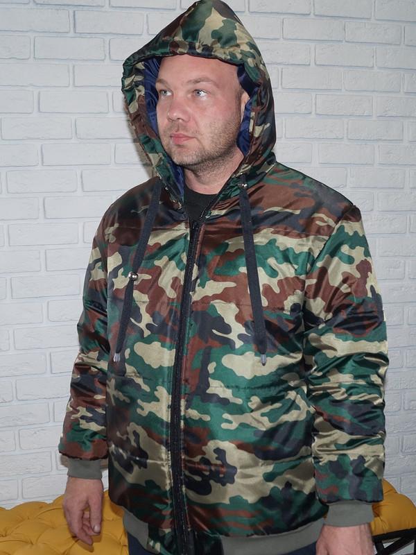 Три куртки поодной выкройке