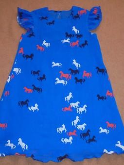 Работа с названием Платье с лошадками