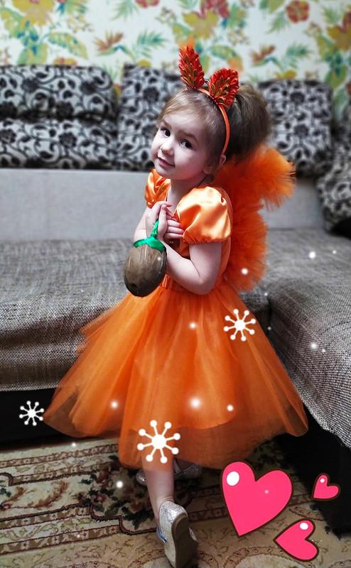 Маскарадный костюм «Маленькая белочка»