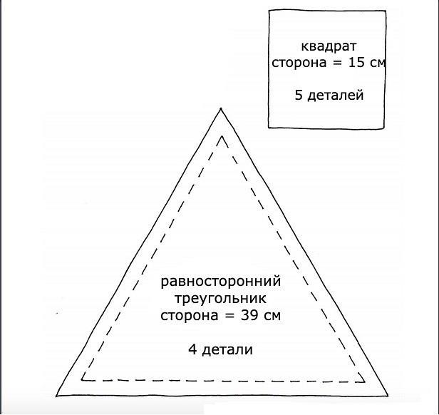 Декоративные подушки-пирамидки: мастер-класс