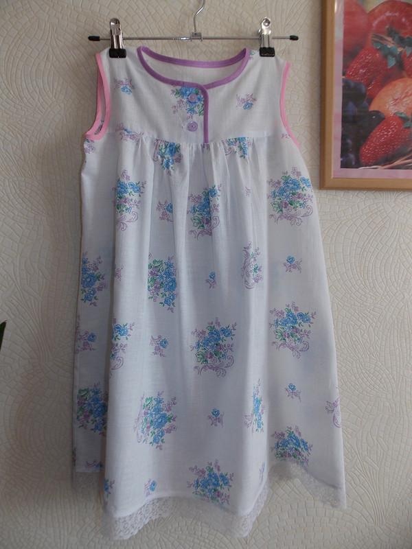 Платье «Облачко