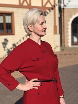 Работа с названием То самое красное платье