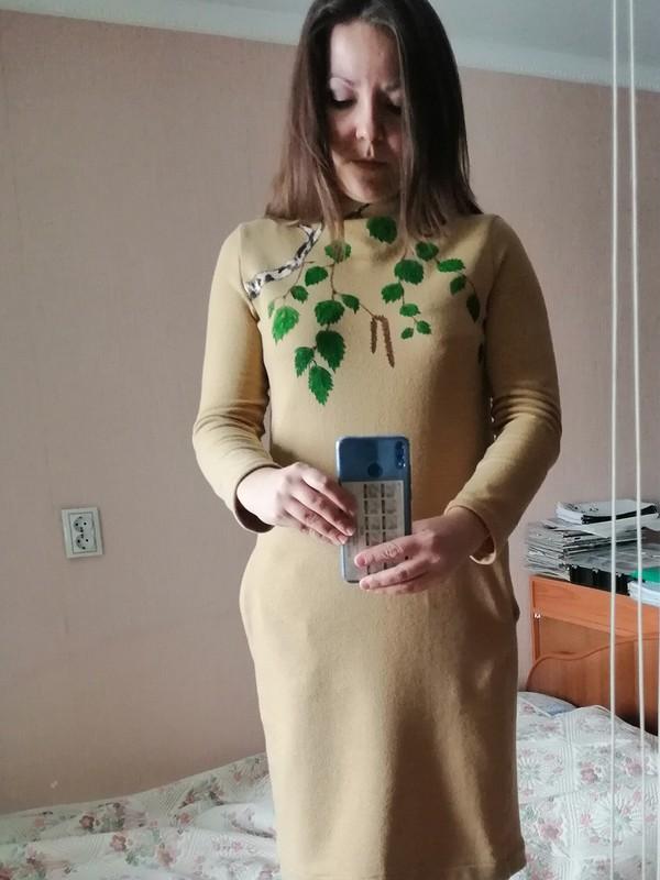 Платье сцельнокроеным воротником