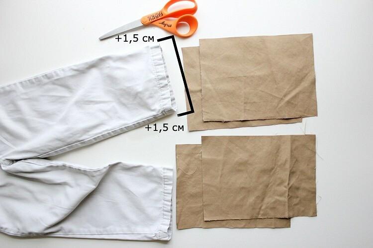 Как удлинить брюки или переделать шорты вбрюки: мастер-класс
