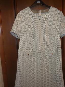 Работа с названием Нежно оливковое платье