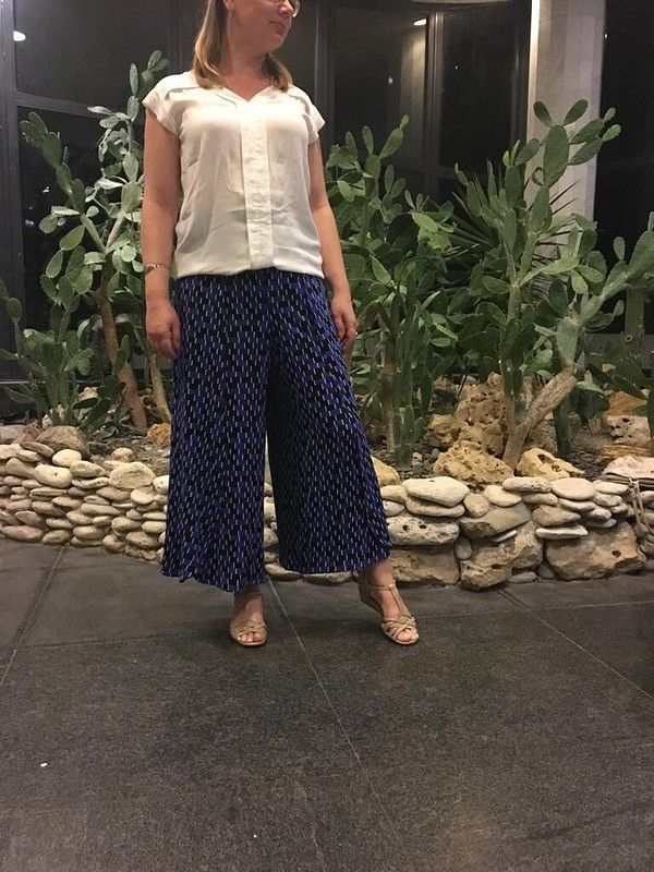 Динамичные брюки