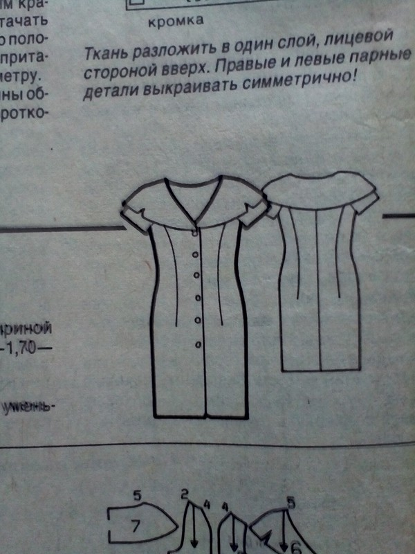 Платье наюбилей.