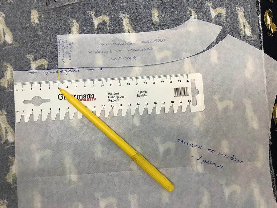 Как сделать спинку блузки обычной умодели 108 изBurda 2/2019