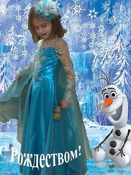 Работа с названием Рождество на ФФ с irina123. Платье принцессы Эльзы