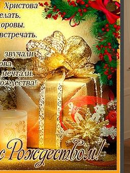Работа с названием Рождество на ФФ  с Elenka-Elenka. Платье васильковое с блеском