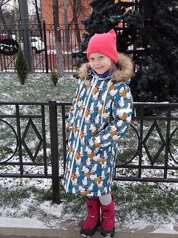 Работа с названием Стеганное пальто для дочки