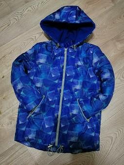 Работа с названием Стеганая куртка для сына