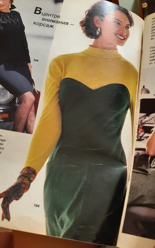 Платье изБурда '89