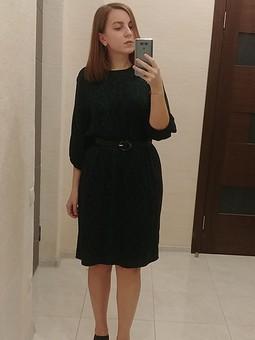 Работа с названием Платье Нагайны