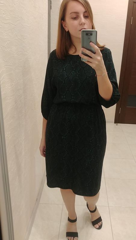 Платье Нагайны