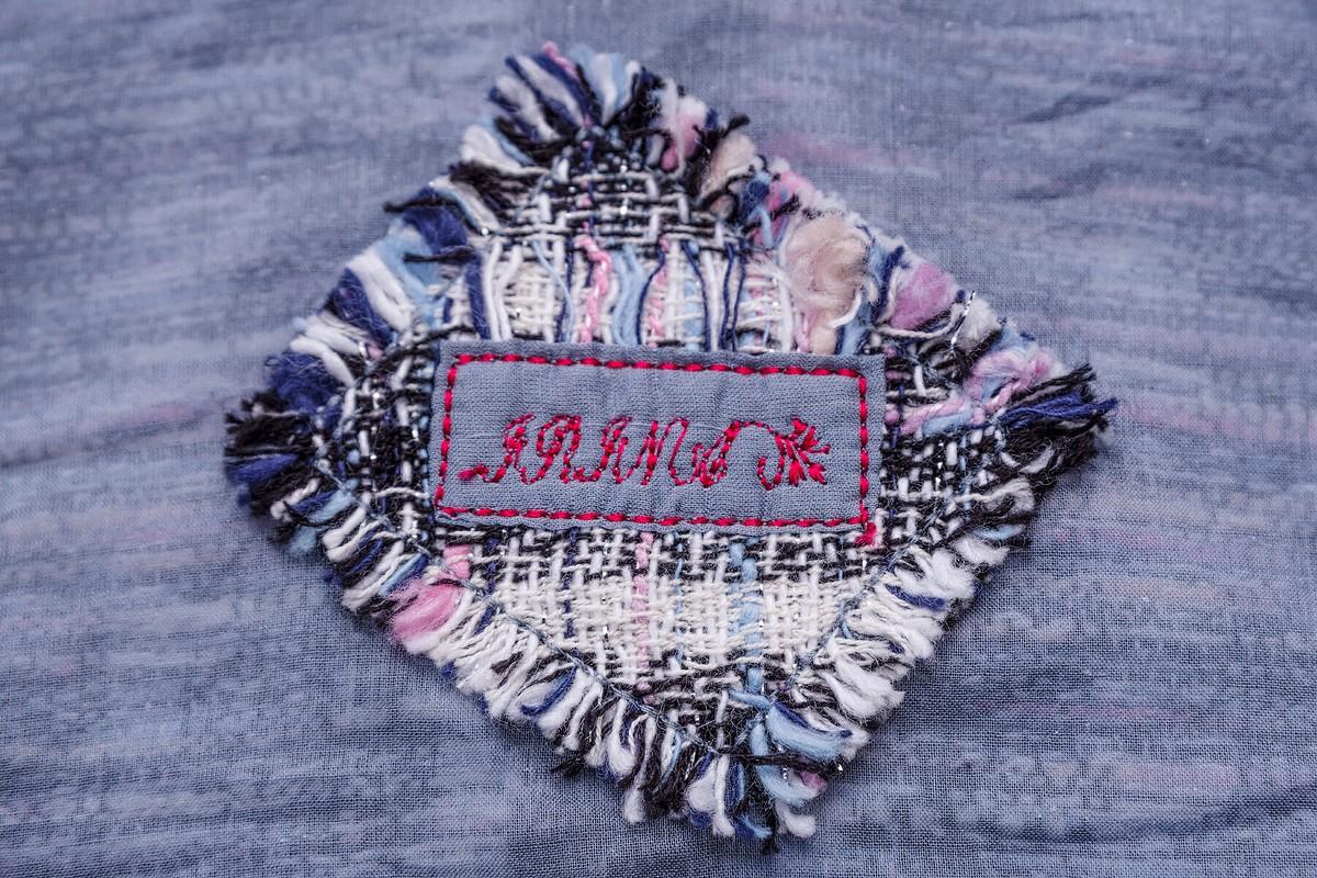 «Лохматая» куртка