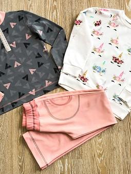 Работа с названием Набор детской одежды из 7 предметов