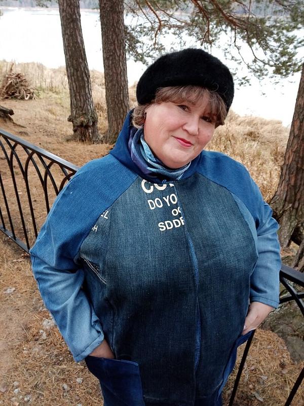 Куртка изстарых утепленных джинсов
