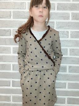 Работа с названием Костюмчик: пуловер и юбка