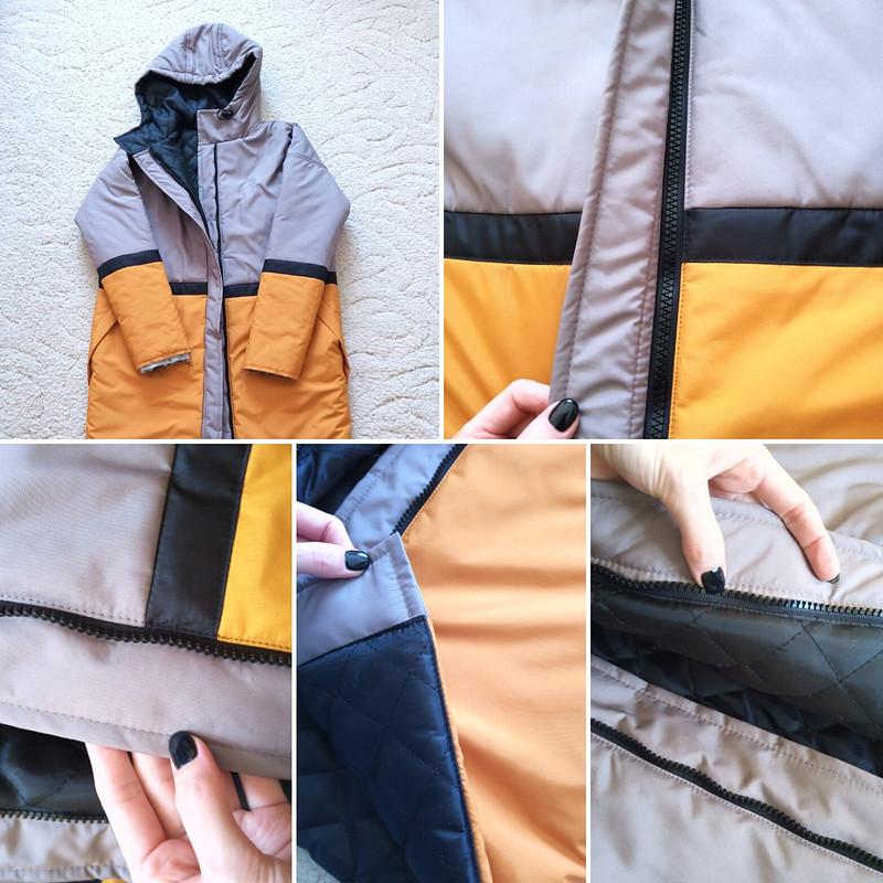 Уютная куртка