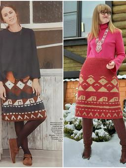 Работа с названием Комплект в этностиле: пуловер и юбка