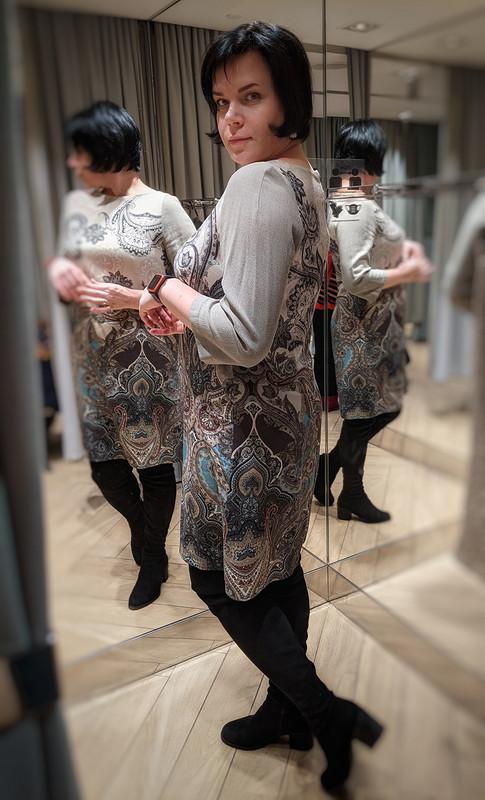 Платье «Тонкая ишерсть»
