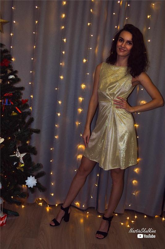 Блестящее платье с«узлом»