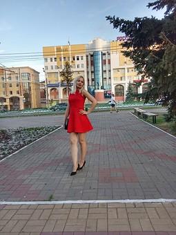 Работа с названием Это красное платье для чего ты надела ...